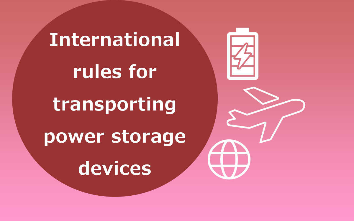 United Nations rules for transporting power storage devices such as lithium-ion batteries